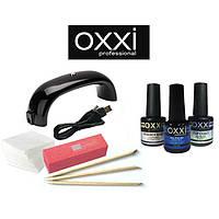 Стартовый набор OXXI для маникюра с гель-лаком
