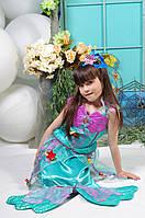 Прокат детского карнавального костюма - принцесса русалочка