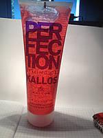 Гель для волос  Kallos Perfection Styling Gel