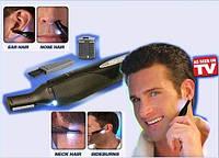 Универсальный триммер MicroTouch Max