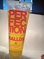 Гель для моделирования волос  Kallos Perfection Styling Gel