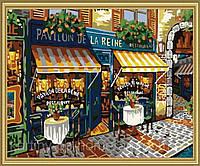 Картина-раскраска  40 х 50 см  Парижские улочки