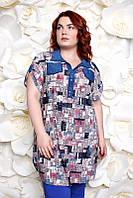 Рубашка Шейла Кубики (2 цвета)