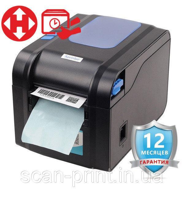 ✅ Xprinter XP-370B Термопринтер для друку етикеток, наклейок і штрих кодів