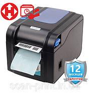 2 в 1 Термопринтер для печати чеков и этикеток, наклеек и штрих кодов Xprinter XP-370B