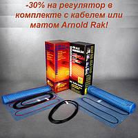 -30% на регулятор Arnold Rak при покупке теплого пола Arnold Rak (Германия)