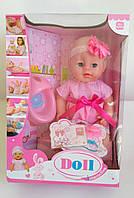 Пупс Baby born Бейби борн (5 аксессуаров, пьет, ходит на горшок), Беби борн, Бэби борн (Doll), в клеточку
