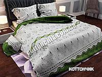 """Ткань для постельного белья Бязь """"Gold"""" Lux GL221 (50м)"""