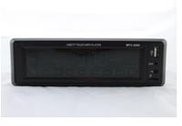 Автомагнитола MP3 3899 ISO 1DIN сенсорный дисплей , фото 1
