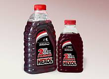 HEXOL 2T STANDARD 0.5 л