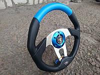 Руль Мираж № 572 (синего цвета) с переходником на ВАЗ 2106.