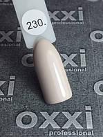 Гель-лак Oxxi № 230 (светлый бежевый, эмаль) 8мл
