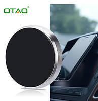 Держатель для телефона магнитный на скотче OTAO в авто