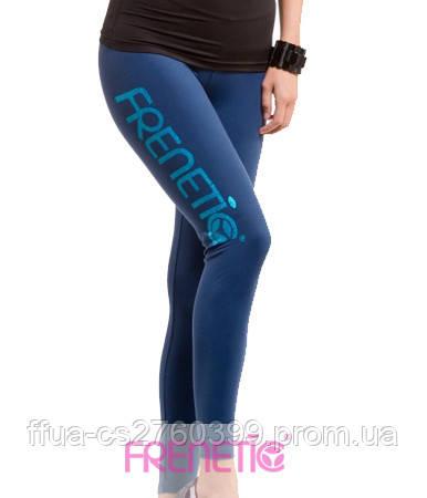 Леггинсы синие спортивные женские Frenetic лосины