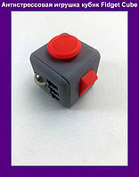 Антистрессовая игрушка кубик Fidget Cube