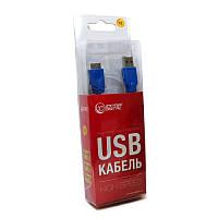 Extradigital USB 3.0 AM / micro USB B, 0.5m, 28 AWG, Super Speed