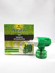 Защита от комаров Naturin Универсальный прибор и жидкость