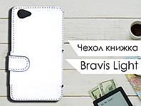 Чехол книжка для Bravis Light