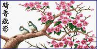 Рисование камнями (70 х 35 см) 'Сакура'