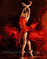Раскрашивание по номерам SW009 Танец огня худ Атрошенко, Андрей (40 х 50 см) Турбо
