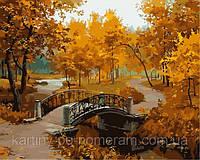 Раскрашивание по номерам  40 х 50 см  Осенний парк  мост
