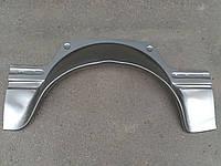 Підсилювач арки (крила) задньої правої (арка зовнішня) Газель ГАЗ-2705, 3221