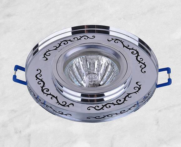 Точечный врезной светильник (05-376), фото 2