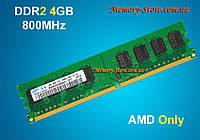 Оперативная память Samsung DDR2 4Gb PC-6400 800MHz, AMD only!