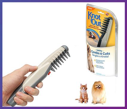 Расческа электрическая для собак и кошек Knot Out, расческа для животных Кнот Аут    Расческа для собак и коше, фото 2