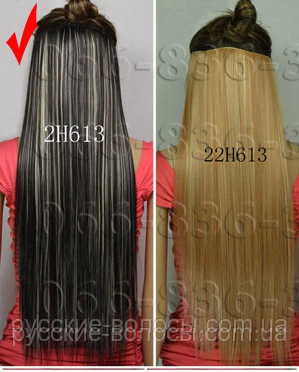 Штучні волосся на заколках