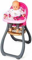 Стульчик для кормления Baby Nurse, для пупса до 42 см, Smoby Toys (220310)