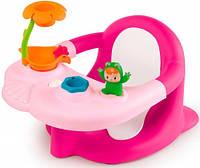 Стульчик для купания Сotoons (розовый), Smoby Toys (110605)