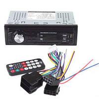 Автомагнитола CDX-GT6306 USB MP3 FM магнитола