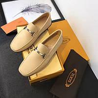 e170332ed393 Брендовая мужская обувь в Украине. Сравнить цены, купить ...