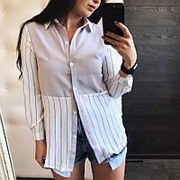 Женская стильная удлиненная двухцветная рубашка
