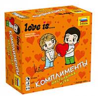 Love is... Комплименты, настольная игра, Звезда (8958)