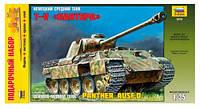 Немецкий средний танк Т-V Пантера, подарочный набор, 1:35, Звезда (3678П)