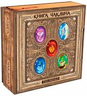 Книга колдуна, настольная игра, Feelindigo (FI17003)