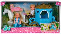 Кукла Эви и Тимми в карете принцессы, Steffi & Evi Love (573 8516)