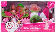Кукла Эви и сказочная карета с лошадью, Steffi & Evi Love (573 5754)