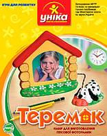 Набор для изготовления гипсовой фоторамки Теремок, УНІКА (Г-020)