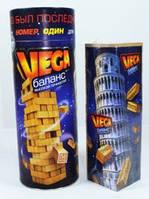 """Логическая игра из деревянных брусков """"Vega"""" 56шт."""