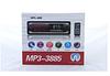 Автомагнитола MP3 3885 ISO 1DIN сенсорный дисплей
