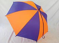 Яркие детские зонтики № МТ007 от Monsoon