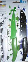 Набор металлических ножей (3 штуки)