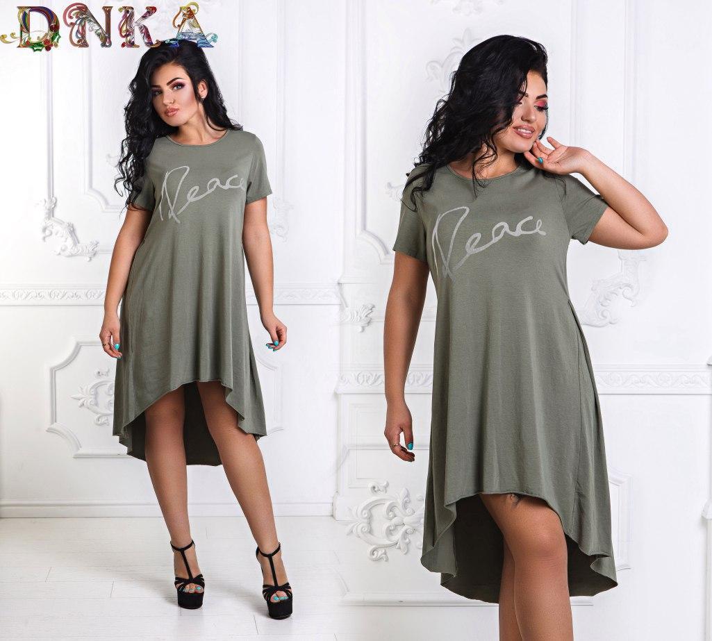 Стильное платье батал (3 цвета)
