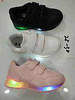 Детские кроссовки с подсветкой  Размеры 25-30