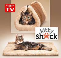 Домик-лежанка для собак и кошек Kitty Shack v