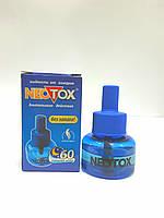 Жидкость от комаров длительного действия NEOTOX