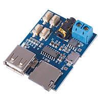 Модулю MP3 c USB\microSD